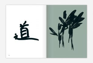 Detailabbildung zu »Tintentanz«