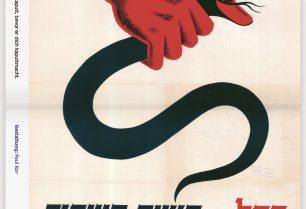 Beispielseite aus 70 Jahre Israel in 70 Plakaten